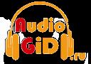 AudioGid RU